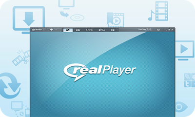 Real Player Offline Installer