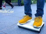 Kendaraanfuturistikmodernwalkcar